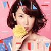 沢井美空 / WAKE ME UP! [CD+DVD] [限定] [CD] [シングル] [2016/03/02発売]
