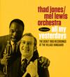 サド・ジョーンズ&メル・ルイス・ジャズ・オーケストラ / オール・マイ・イエスタデイズ 1966デビュー・レコーディングス