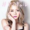 バタフライ / #ヤミギャル [CD] [アルバム] [2016/04/06発売]