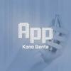 河野玄太 / App