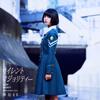 欅坂46 / サイレントマジョリティー(TYPE-A)