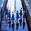 欅坂46 / サイレントマジョリティー(TYPE-C) [CD+DVD]