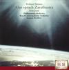 R.シュトラウス:交響詩「ツァラトゥストラはかく語りき」 / 交響詩「ドン・ファン」 ビシュコフ / PO、RCO [再発] [CD] [アルバム] [2016/04/06発売]