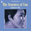 伊東ゆかり / The Nearness of You [紙ジャケット仕様]