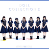LOVELY☆DOLL / DOLL COLLECTION 2