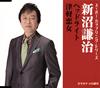 新沼謙治 / ヘッドライト / 津軽恋女 [CD] [シングル] [2016/04/27発売]