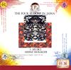 浜辺の歌〜日本の四季 ホリガー(OB) イ・ムジチEns. [再発] [CD] [アルバム] [2016/04/06発売]