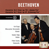 ベートーヴェン:ピアノ三重奏曲第5番「幽霊」・第7番「大公」 カザルス(VC) ヴェーグ(VN) エンゲル、ホルショフスキ(P)