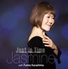 Jasmine / Fumio Karashima / Just in Time〜Tribute to Takehisa Tanaka [CD] [アルバム] [2016/02/21発売]