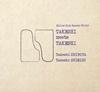 渋谷毅 清水武志 / Takeshi meets Takeshi [紙ジャケット仕様] [CD] [アルバム] [2016/03/16発売]