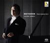 ベートーヴェン:ピアノ・ソナタ集Vol.2〜「ワルトシュタイン」「テンペスト」「告別」 清水和音(P)