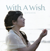 我那覇美奈 / With A Wish [CD] [シングル] [2016/04/20発売]