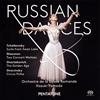 バレエ、劇場、舞踏のための音楽Vol.3〜ロシアン・ダンス 山田和樹 / SRO