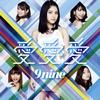 9nine / 愛 愛 愛 [CD+DVD] [限定] [CD] [シングル] [2016/05/03発売]