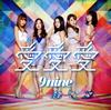 9nine / 愛 愛 愛