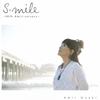 尾崎亜美 / S-mile〜40th Amii-versary〜 [2CD] [CD] [アルバム] [2016/05/25発売]