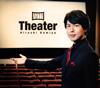 神谷浩史 / Theater [CD+DVD] [限定]