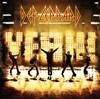 デフ・レパード / Yeah!〜イエーイ![+2] [SHM-CD] [アルバム] [2016/05/18発売]