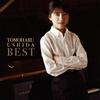 牛田智大BEST〜ピアノ名曲集 牛田智大(P) [SHM-CD] [アルバム] [2016/04/27発売]