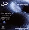 ラフマニノフ:交響曲第3番 ゲルギエフ / LSO [SA-CDハイブリッド] [CD] [アルバム] [2016/04/00発売]