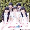 パクスプエラ / 1!2!3! [CD+DVD] [CD] [シングル] [2016/05/25発売]