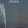 オノセイゲン / SEIGEN