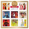 山本リンダ / Myこれ!Lite【UHQCD】 山本リンダ [UHQCD] [アルバム] [2016/05/18発売]