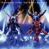 KOTOKO×ALTIMA / PLASMIC FIRE(アニメ盤) [CD+DVD] [CD] [シングル] [2016/07/20発売]