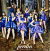 predia / 白夜のヴィオラにいだかれて(TYPE B) [CD+DVD]