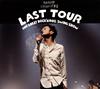 奇妙礼太郎トラベルスイング楽団 / LAST TOUR〜THE GREAT ROCK'N ROLL SWING SHOW〜 [デジパック仕様] [2CD] [CD] [アルバム] [2016/04/20発売]