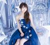 戸松遥 / BEST SELECTION-starlight- [CD+DVD] [限定]