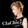 高橋真梨子 / ClaChic2-ヒトハダ℃- [CD+DVD] [限定] [CD] [アルバム] [2016/06/01発売]