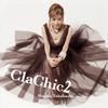 高橋真梨子 / ClaChic2-ヒトハダ℃- [CD] [アルバム] [2016/06/01発売]