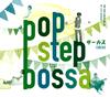 サーカス / POP STEP BOSSA [デジパック仕様]