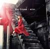 aiko / May Dream [Blu-ray+CD] [限定]