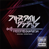 「FREESTYLE DUNGEON」ORIGINAL SOUNDTRACK