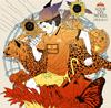 GOOD ON THE REEL / 雨天決行〜Anniversary盤〜