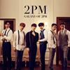 2PM / GALAXY OF 2PM リパッケージ [CD] [アルバム] [2016/06/15発売]