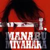 宮原学 / I、MANABU MIYAHARA  [CD] [アルバム] [2016/06/01発売]