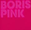 ボリス / ピンク-デラックス・エディション- [2CD] [CD] [アルバム] [2016/07/06発売]