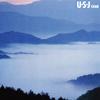Char / U.S.J [紙ジャケット仕様] [UHQCD] [アルバム] [2016/06/15発売]