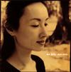 アン・サリー / ムーン・ダンス [再発] [CD] [アルバム] [2016/07/20発売]
