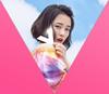 大原櫻子 / V(ビバ)(VIVA盛盤) [CD+DVD] [限定]