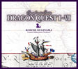 「ドラゴンクエスト」30周年企画 ロンドン・フィルハーモニー管弦楽団による 交響組曲「ドラゴンクエスト」1〜7 / すぎやまこういち [6CD] [限定] [CD] [アルバム] [2016/07/22発売]