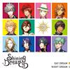 「うたの☆プリンスさまっ♪」Shining Dream CD