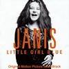 「ジャニス:リトル・ガール・ブルー」 / ジャニス・ジョプリン [Blu-spec CD2] [アルバム] [2016/07/27発売]