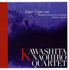 KAWASHITA NAOHIRO QUARTET / FIRST I LOVE YOU [紙ジャケット仕様] [CD] [アルバム] [2016/06/19発売]