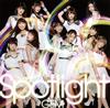 GEM / Spotlight [Blu-ray+CD] [CD] [シングル] [2016/07/20発売]