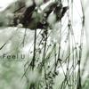 Emily Sugar / Feel U