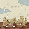 04 Limited Sazabys / eureka [CD+DVD] [限定]
